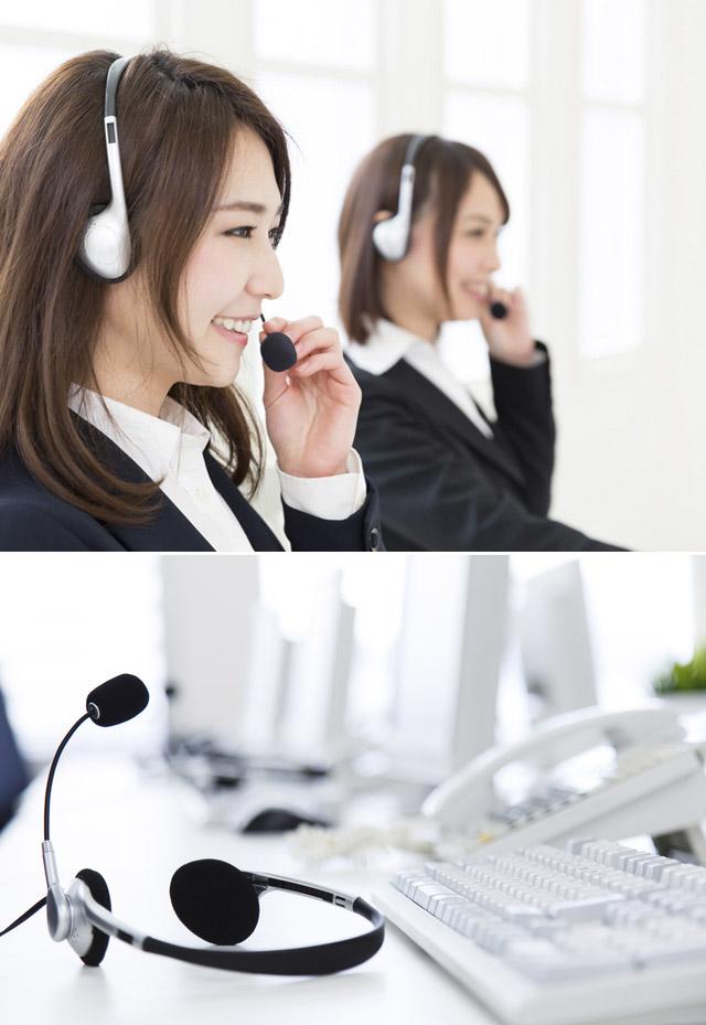 コールセンター 求人情報
